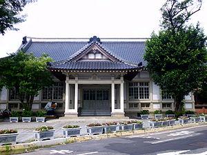 Changhua Wude Hall - Image: 彰化武德殿