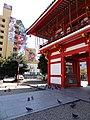 愛知県名古屋市中区大須 - panoramio (6).jpg