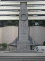 抗戰勝利紀念碑.JPG