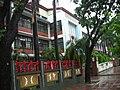 曹公國小 Tsauogung Elementary School - panoramio.jpg