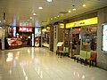 有勁蘭州拉麵新世界店 20080807.jpg