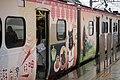 浮洲火車站 浮洲車站,喔熊彩繪列車 (21408965050).jpg