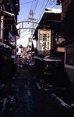 渋温泉~Photo by 松岡明芳Img736.jpg