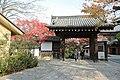 知恩院 Chion-in (11152495995).jpg