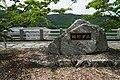 稲村ダム - panoramio (3).jpg