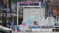 第30回 すすきの 氷の祭典 (4449683054).jpg
