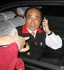 臺灣國會議長王金平 Speaker of Taiwan's Congress Wang Jin-pyng.jpg