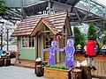 薑餅屋 Gingerbread House - panoramio.jpg