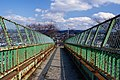 黒橋 - panoramio.jpg