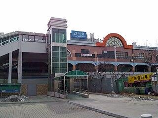Ganseok station train station in South Korea