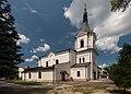 00850 Biłgoraj, cerkiew greko-kat. ob. kościół rzym.-kat. p.w. św. Jerzego, 1790, 1919.jpg