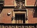 050 Casa Punyed, al carrer de Llovera, detall.jpg