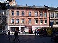 07 Horodotska Street, Lviv.jpg