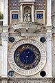 0 Venise, la Tour de l'Horloge - Place Saint-Marc (2).JPG