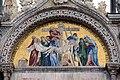0 Venise, mosaïque 'La descente de Croix' - Basilique St-Marc.JPG