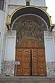 1006 - Moskau 2015 - Kreml (26335758431).jpg
