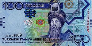 Oghuz Khagan - Oghuz Khan pictured with two horns as Zulqarnayn on a 100 Turkmenistan manat banknote.
