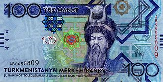 Dhul-Qarnayn - Oghuz Khan pictured with two horns as Zulqarnayn on a 100 Turkmenistan manat banknote.
