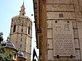 104 El Miquelet i placa a la Casa Vestuari (València).JPG