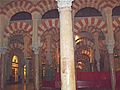 10507 Cordoba The Mosque 5 (11966967983).jpg