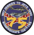 106th Reconnaissance Squadron 75th Anniversary Patch 1992.png