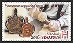 1151 (Mastackaja apracoŭka dreva).jpg
