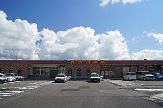 Goshogawara Station Railway station in Goshogawara, Aomori Prefecture, Japan