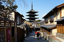 150124 At Yasakakamimachi Kyoto Japan01n.jpg