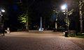 1535viki Teatr Lalek. Nowa fontanna w parku. Foto Barbara Maliszewska.jpg