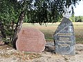 15 - Monument commemorating Hubalczyków in Anielin (gmina Poświętne), PL - 04.jpg
