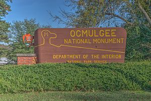 Ocmulgee National Monument - Image: 15 30 096 ocmulgee