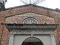 1618San Mateo Rizal Church Aranzazu Hall Landmarks 18.jpg