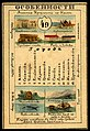 1856. Card from set of geographical cards of the Russian Empire 055.jpg