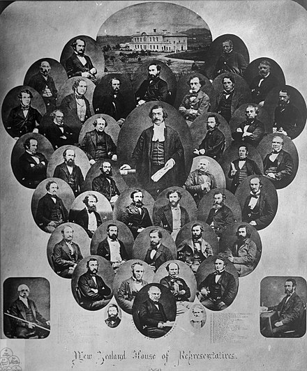 Montage of portraits depicting members of the House, the Serjeant-at-Arms, and the Clerk of the House, during the Second Parliament in 1860. 1860 Parliament.jpg