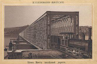 Southwestern Railways - Struve Railroad Bridge