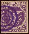 1876 5c EU de Colombia 4 circles Mi62y.jpg