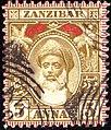 1899ca 5a Zanzibar Yv62 Mi60 SG197 bistre.jpg