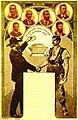 1900 - cartolina di propaganda PSI per le elezioni politiche.jpg