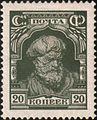 1927 CPA 291.jpg
