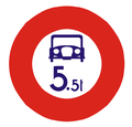 1938 CS-B07 Zákaz jízdy motorových vozidel jejichž váha přesahuje vyznačenou mez.png