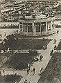 1939. ЦПКО им. Горького. В аллее парка.jpg