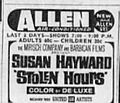 1964 - Allen Theater Ad - 17 Jul MC - Allentown PA.jpg