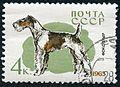 1965 SU stamp-01-005.jpg