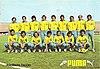 1975–76 Piacenza Football Club.jpg