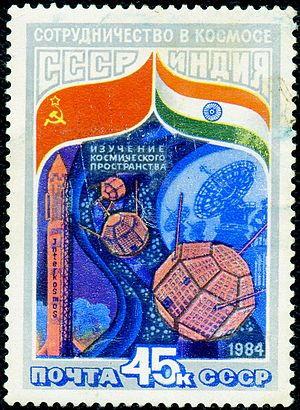 India–Russia relations - Soviet Stamp celebrating Indo-Soviet friendship & Cooperation