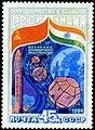 1984 CPA 5493.jpg
