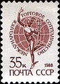 1988 CPA 6022.jpg