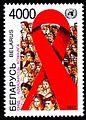 1997. Stamp of Belarus 0247.jpg