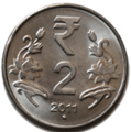 2-rupees-2011-rev.png