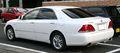 2003-2005 Toyota Crown Royal Saloon rear.jpg